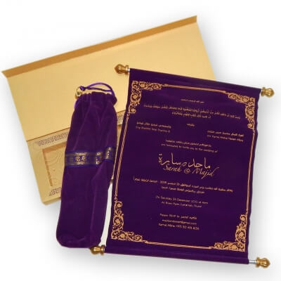 Hindu Wedding Card T3-1010 Full View