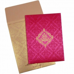 Sikh Wedding Cards T3-1164 Full View