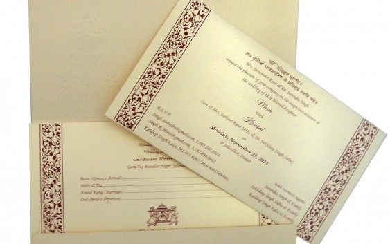 Beautiful Indian Wedding Card With Self Texture Printing And Matching Ribbon