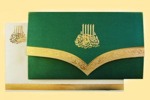 Muslim Wedding cards