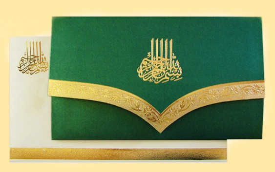 Elements of Muslim Wedding Cards