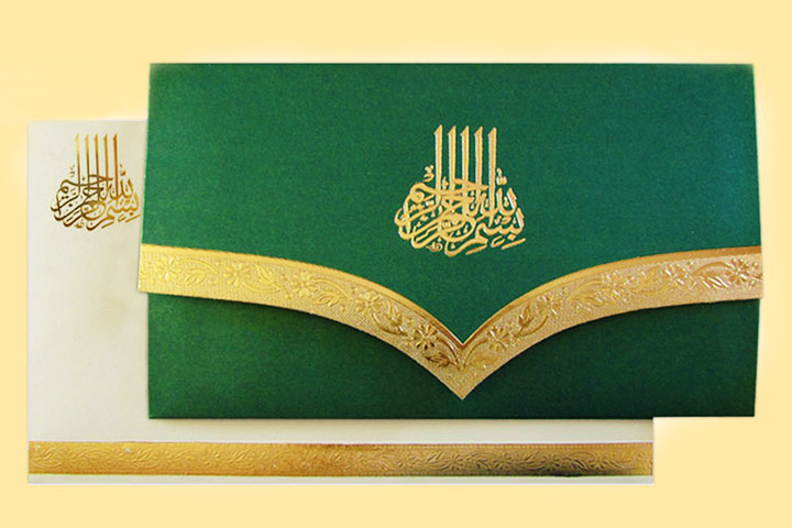 Elements of muslim wedding cards the wedding cards online a guide muslim wedding cards stopboris Images
