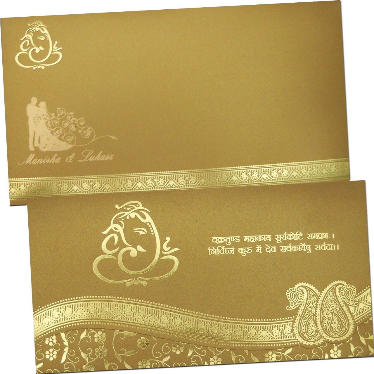 INDIA S #1 INDIAN WEDDING CARDS ONLINE STORE