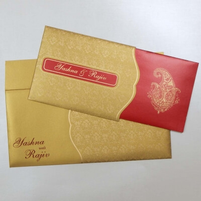 types of muslim wedding cards